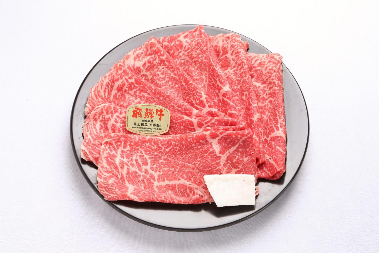 飛騨牛、もも肉、すき焼き用
