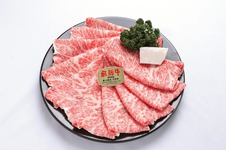飛騨牛、ロース肉すきやき用